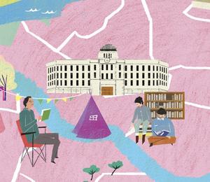[지도 들고 서울 여행③]독서하기 좋은 계절 서울의 도서관에서 만나요